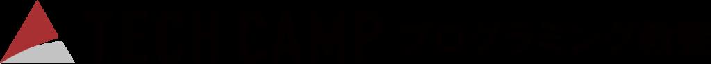 テックキャンプ(プログラミング教養)