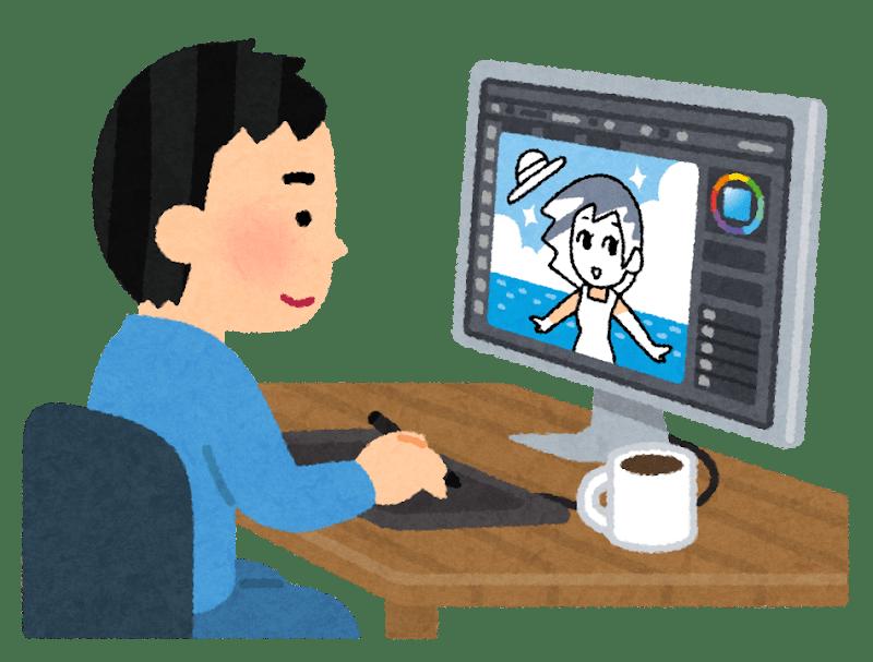 パソコンでデザインをする男性のイラスト