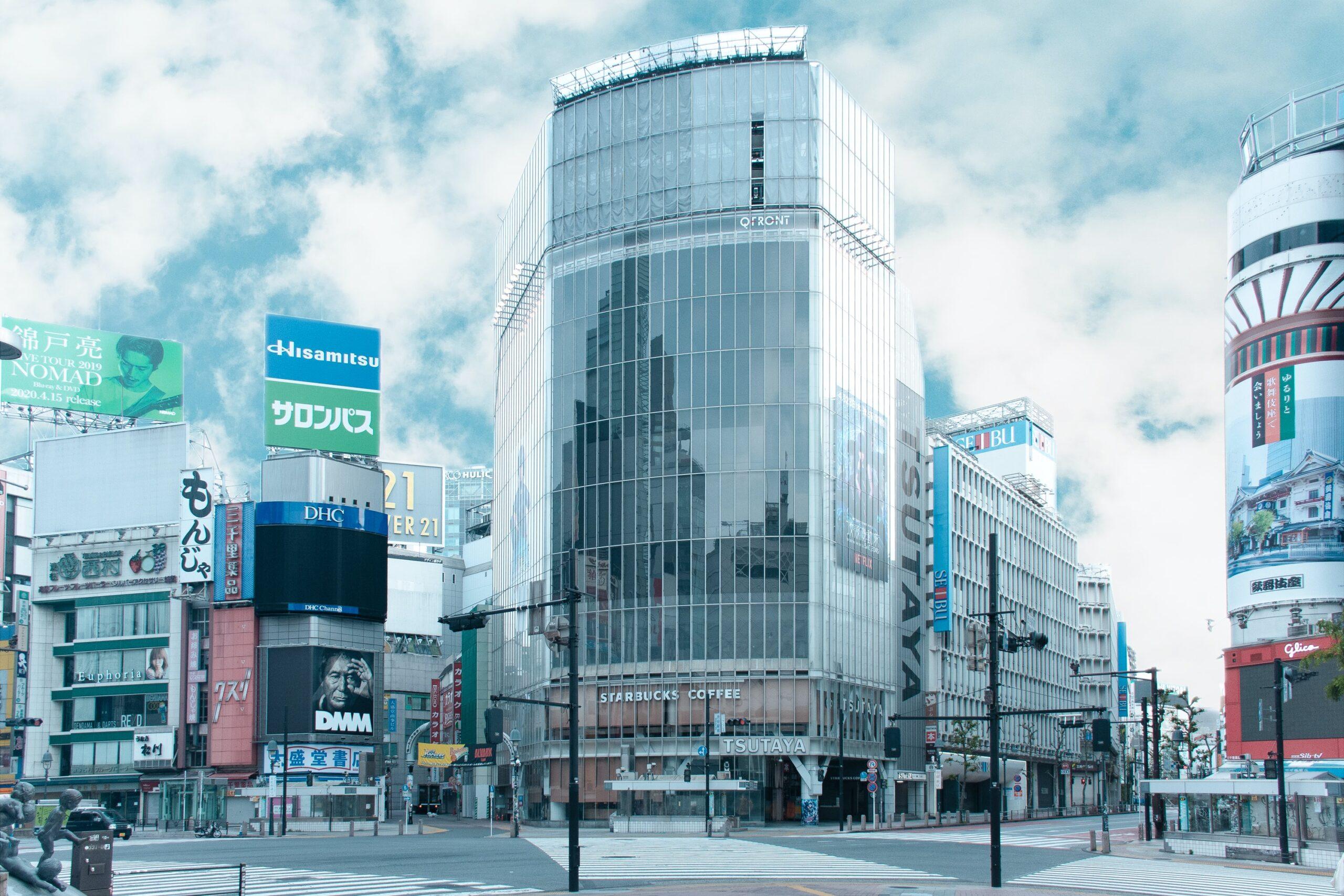 渋谷QFRONT
