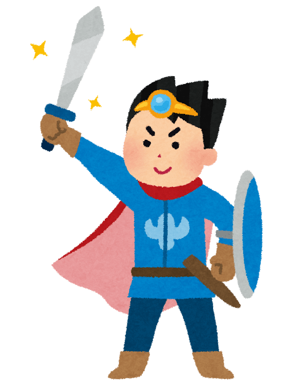 勇者(ゲーム)のイラスト