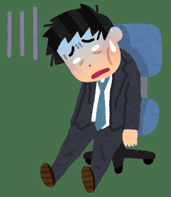 疲れ切った男性のイラスト