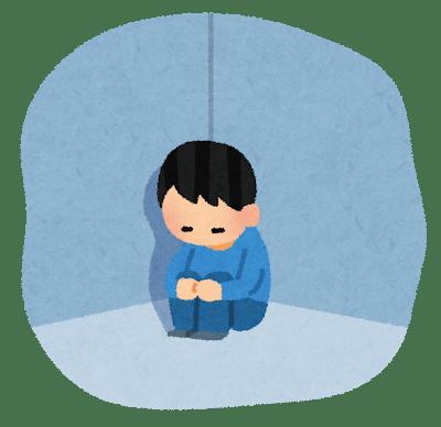 孤独な男性のイラスト